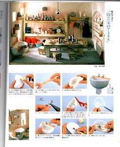 Миниатюры своими руками из подручных материалов